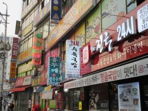 Dongdaemun3