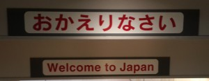 WelcometoJapan