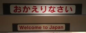 WelcometoJapan